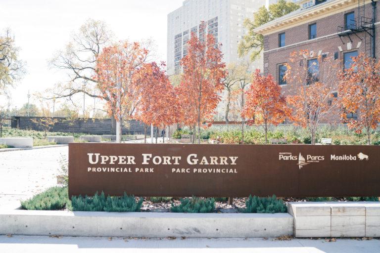 Upper Fort Garry Heritage Park steel entrance sign